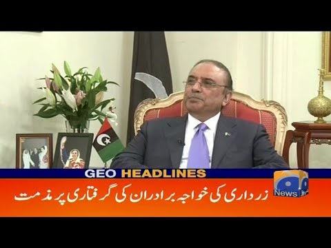 Geo Headlines - 08 AM - 12 December 2018