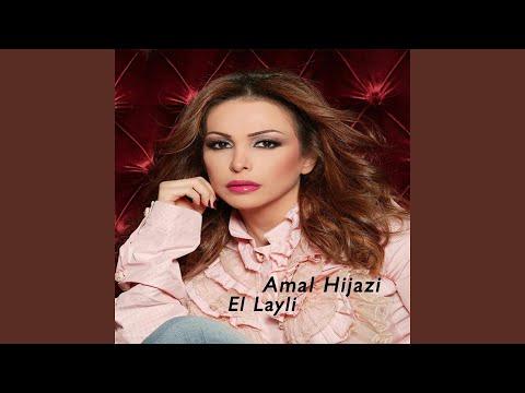 El Layli