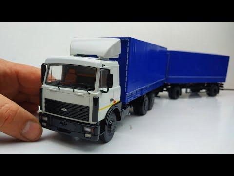 Модель грузовика МАЗ 6303 с полуприцепом SSM масштаб 1/43 распаковка и обзор! Где купить машинки!