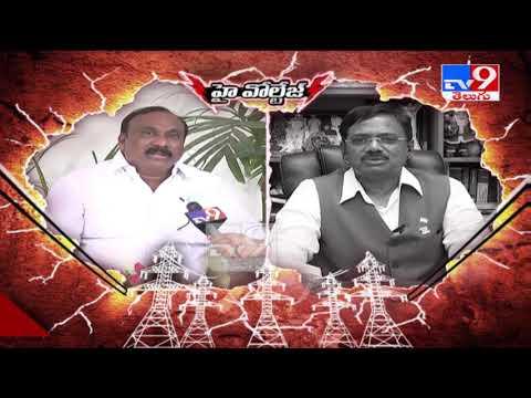 High Voltage : Boda Janardhan Vs Vivek - TV9