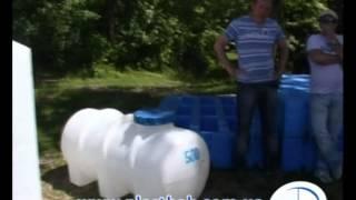 Пластиковые  емкости Пласт Бак.flv(Пластиковые емкости для воды, хранения других жидких и сыпучих веществ, в том числе и агрессивных. Пласт..., 2012-03-29T21:57:31.000Z)