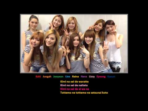[MP3/DL] After School - Because Of You (Ultimate Japanese Version) + Coded Lyrics