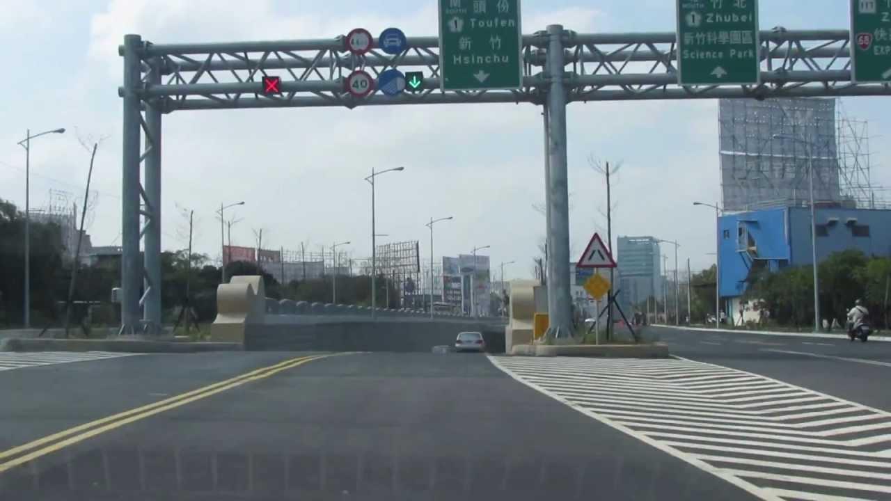 公道五路東向延伸段 員山路至國道一號新竹交流道 - YouTube