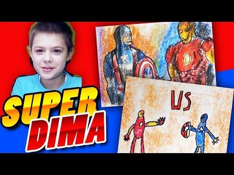 видео: Железный Человек vs Капитан Америка, Первый мститель: Противостояние