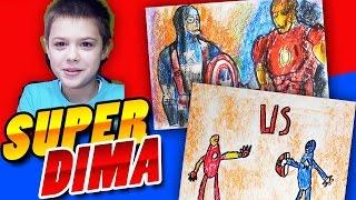 Железный Человек VS Капитан Америка, Первый мститель: Противостояние(РыбаКит - Папа Рисует: http://www.youtube.com/ribakit3 РыбаКит Live - Большой Папа Рисует: ..., 2016-04-27T09:45:16.000Z)