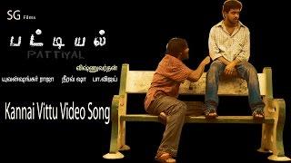 Kannai Vittu Video Song - Pattiyal | Arya | Bharath | Pooja | Padmapriya | Yuvan Shankar Raja
