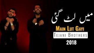 Tejani Brothers   Main Lut Gayi (Punjabi)   Muharram 2018 / 1440