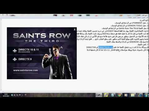 how to download and install saints row the third skidrow (tpb)