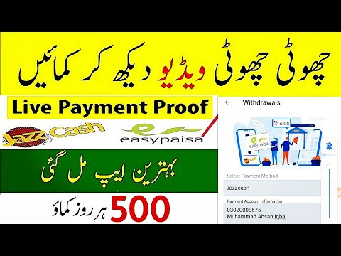 Online Earning in Pakistan | Earn Money Online without investment | Online Earning App 2021