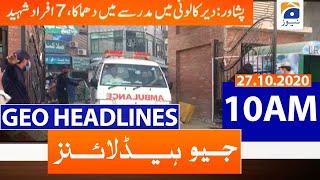 Geo Headlines 10 AM | 27th October 2020