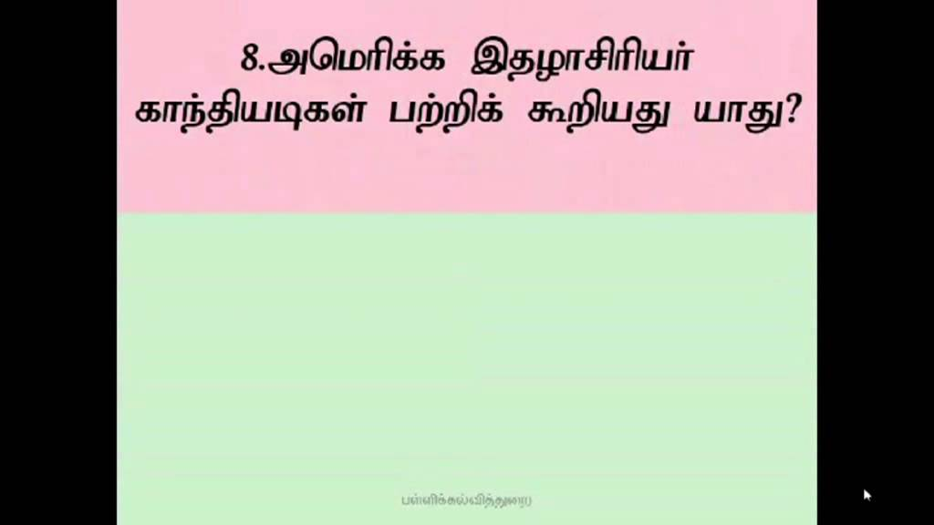 10th Tamil Creative One Marks