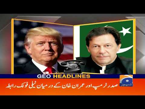 Geo Headlines 12 AM | 17th August 2019