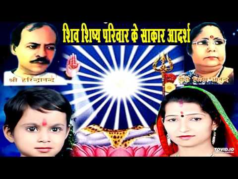 shiv ke guru banawo शिव के गुरु बना लो  Singer Kalpna gurubahna