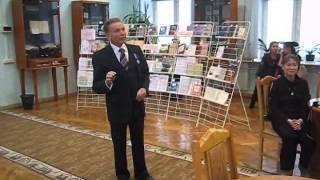 Ю.Н. Столяров рассказывает о своей жизни. 31.10.13