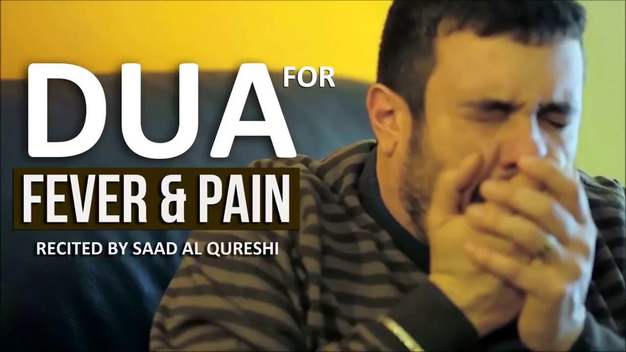 DUA THAT REMOVE Fever, Headache, Pain & illness Insha Allah ᴴᴰ - VERY  EFFECTIVE!!