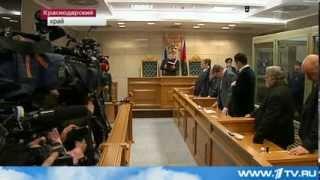 Объявлены Приговоры Банде Цапка. 2013