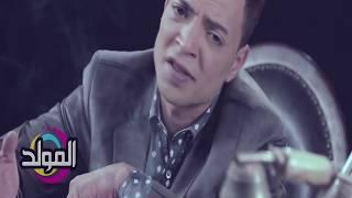 طارق الشيخ كليب نفسي يادنيا Tarek elsheikh clip nefsy yadonia