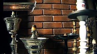 видео авито ефремов недвижимость