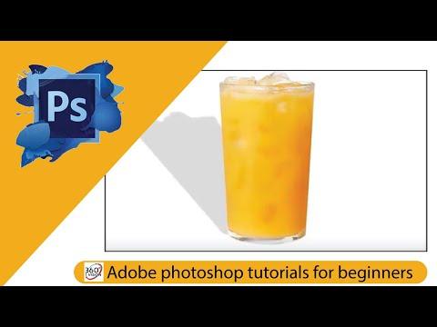 Adobe photoshop tutorials for beginners, নতুনদের জন্য Adobe photoshop টিউটোরিয়াল thumbnail