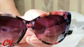 Солнцезащитные очки с Алиэкспресс