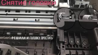 Застрягання в каретці — проблема з МФУ HP DeskJet 3070A. Ремонт HP 3070