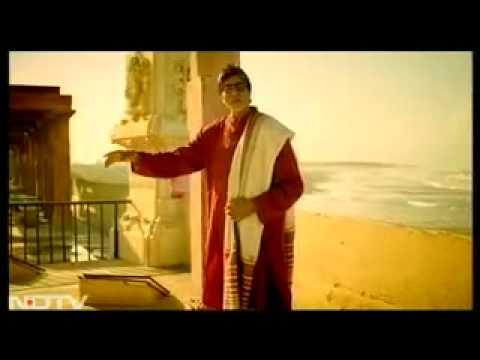 Gujarat's new brand ambassador big b.wmv