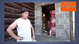 Арболит. Дом из арболита своими руками. Цена. Видео отзывы(Арболит - неоднозначный материал, говорят что бетон и дерево несовместимы. А кто то строит дом из арболита..., 2014-09-08T08:04:19.000Z)
