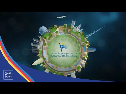 Abu Dhabi Water & Electricity Authority - Corporate Video