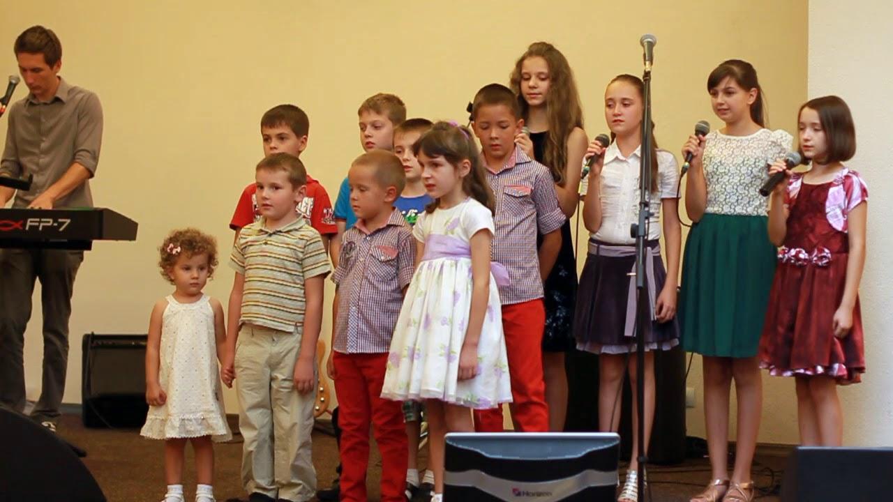De sus din slava senina  -  Alba Iulia 2013