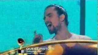 Quest Pistols - Забудем всё - Песня года 2013 - 29.12.2013 - Интер