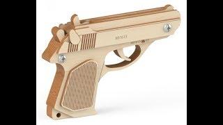 Пистолет-резинкострел Байкал от Древо Игр