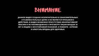 ДО СЛЁЗ, РЖАЧ! Подборка лучших приколов 2019. Приколы с Гузеевой. Нарезка приколов.