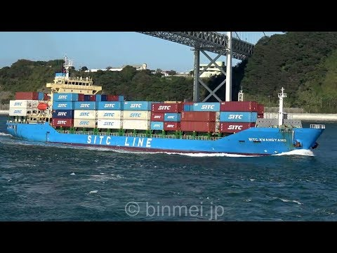 SITC KWANGYANG - SITC SHIPPING MANAGEMENT container ship