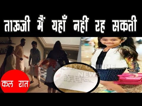 Repeat Yeh Hai Mohabbatein - 23rd July 2019 | Today Upcoming Twist
