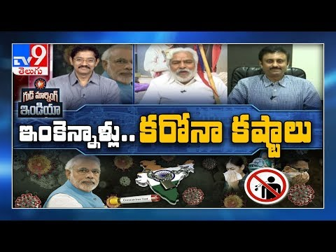 PM Modi to interact with CMs ; extension of lockdown on agenda     Good Morning India - TV9