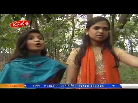 KIDS TV  EID program (ঈদের অনুষ্ঠান মালা)