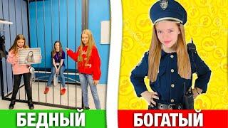 БОГАТАЯ vs БЕДНАЯ / Богатый полицейский vs бедный преступник / ожидание и реальность скетч НАША МАША