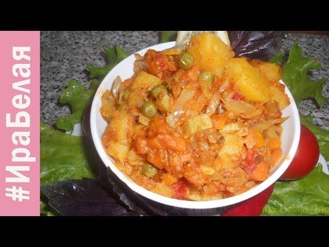 Овощное рагу кулинарный рецепт