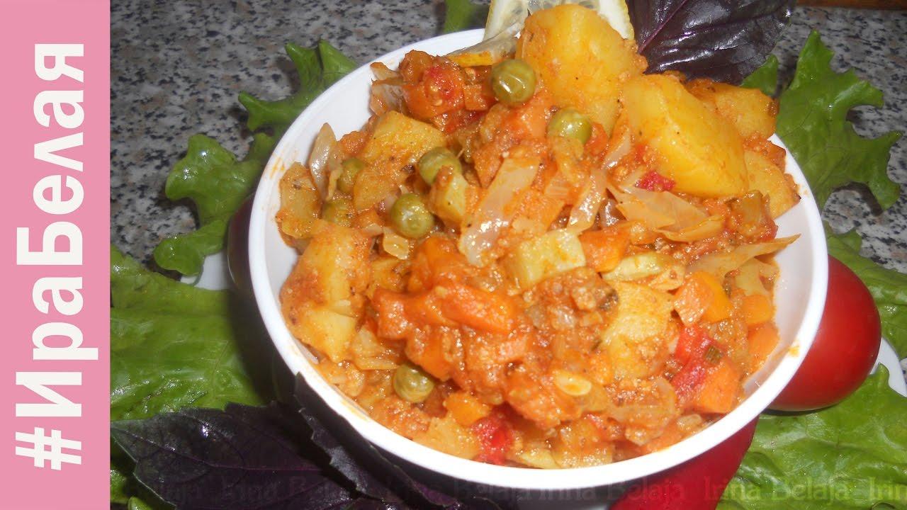 овощное рагу в мультиварке без картошки
