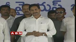 Gambar cover Andhra Pradesh Facing Financial Crisis Due to YS Jagan's Decisions | Weekend Comment by RK