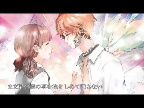 【Nekomura Iroha】Kokoronashi - 心做し piano ver.【VOCALOIDカバー 】