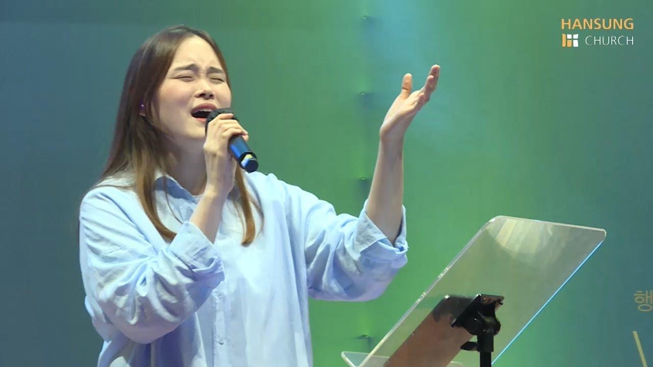 예수님만을 더욱 사랑 - 박지현 전도사 [21.06.18]