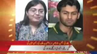 shoaib malik and sania mirza getting married live video 123channels com