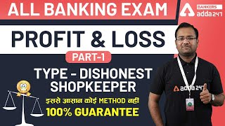 Profit and loss | Dishonest shopkeeper | False Weight Questions For Banking Exam