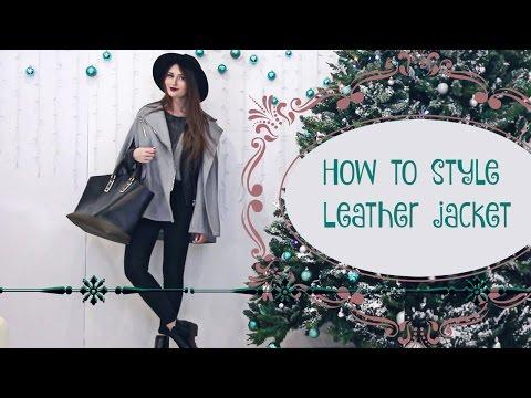 Как разнообразить простой образ с КОЖАНОЙ КУРТКОЙ ? |  С чем носить куртку ? Образы на каждый день