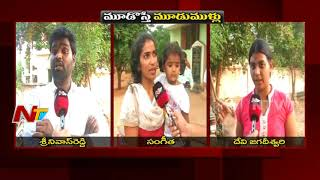 TRS Leader Srinivas Reddy 3 Marriages Case || Face to Face || NTV