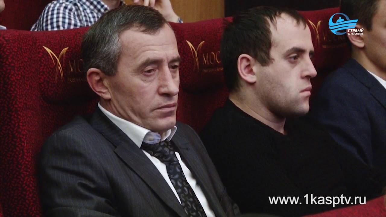 В киноконцертном зале «Москва» в Каспийске собрались более 500 представителей всех городов и районов Дагестана на первый Форум общественных наблюдателей