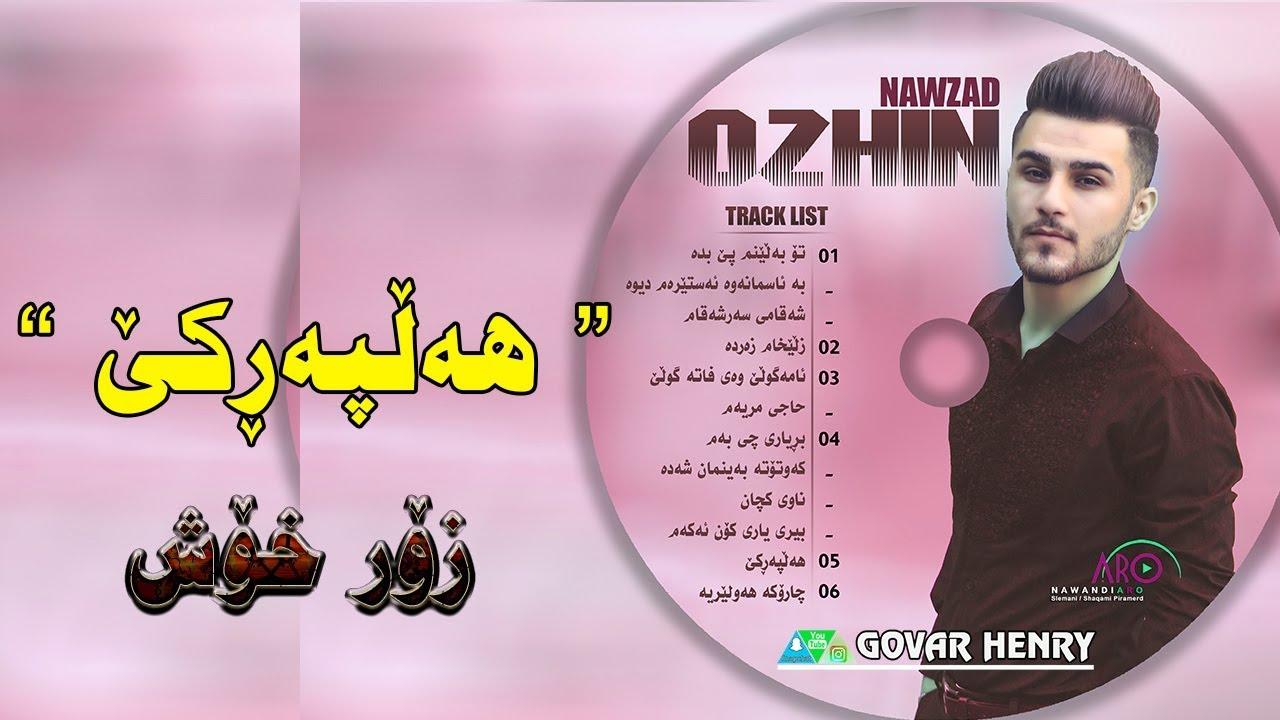 Ozhin Nawzad Track 05 ( halparke ) DJ
