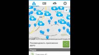 взламывает WiFi( WiFi Map )