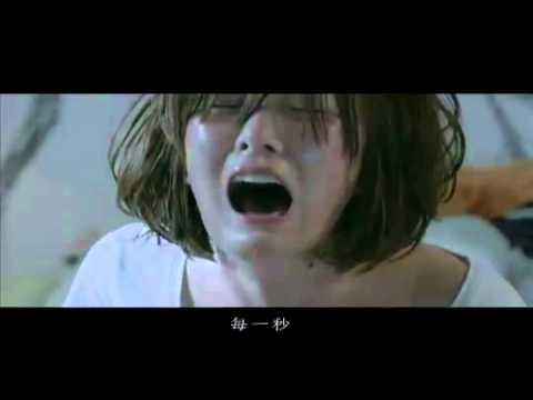 李佳薇 @ 煎熬 MV完整版 [HD] - YouTube